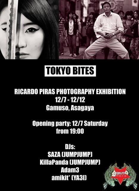 Soirees electro / drum n bass / dubstep @ Tokyo - 2013 1424437_10152016193720446_1063068431_n_zps19785e4c