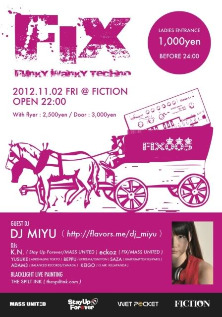 2 nov 2012 : FIX 005 - drum dusbtep tekno @fiction - harajuk O0800114112219625217