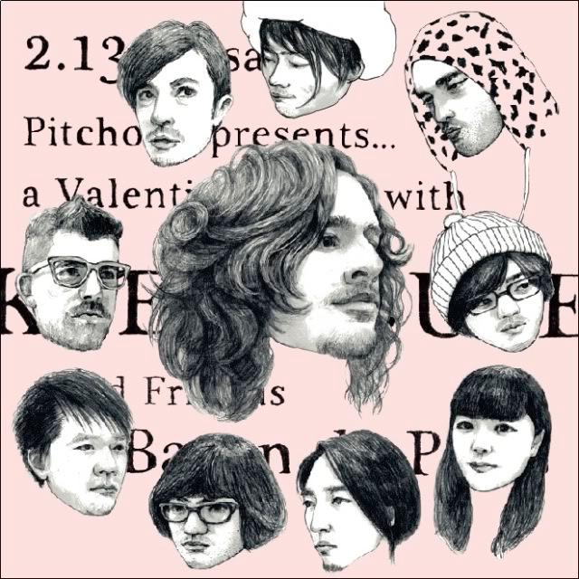 13/02/2010 : PITCHOUN @LE BARON (tokyo) Omote
