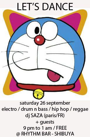 26/09/09 :  LET'S DANCE @RHYTHM BAR : shibuya Rhythmbarsept