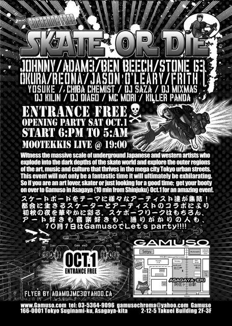 01/10/2011 : SKATE or DIE EXHIBITION @SUGAMO-TOKYO-jp B-BACKprint