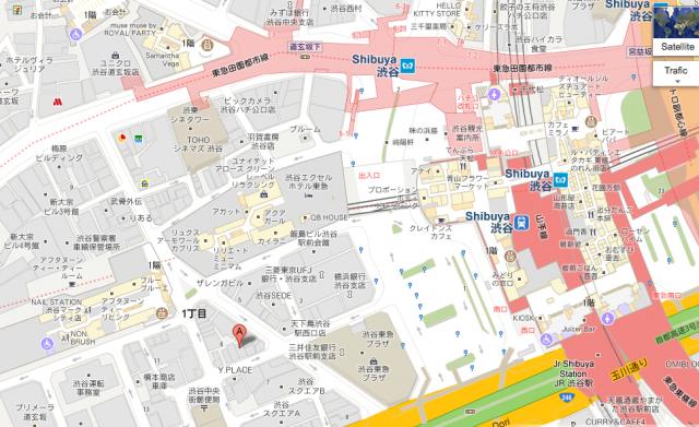 Soirees electro / drum n bass / dubstep @ Tokyo - 2013 Kushiyage5copie_zpsba58d359
