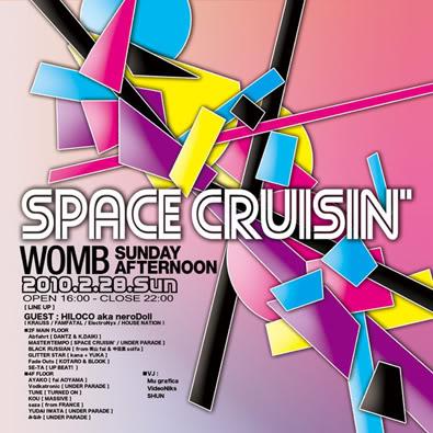 28/02/2010 : SPACE CRUISIN @WOMB (tokyo) Womb2-1