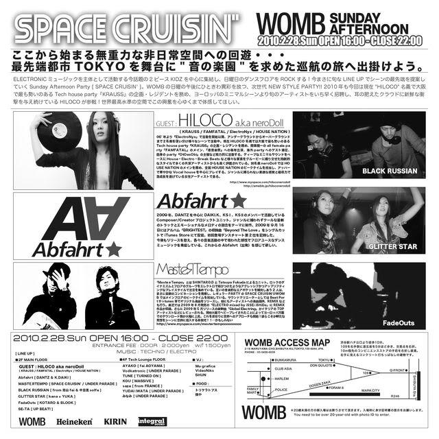 28/02/2010 : SPACE CRUISIN @WOMB (tokyo) Womb3
