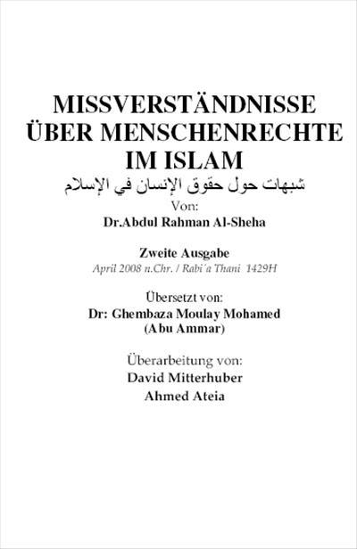 Missverständnisse über Menschenrechte im Islam حقوق الإنسان في الإسلام 1-160