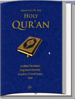 the meanings of the Holy Quran a book You flip its pages yourself 1_293