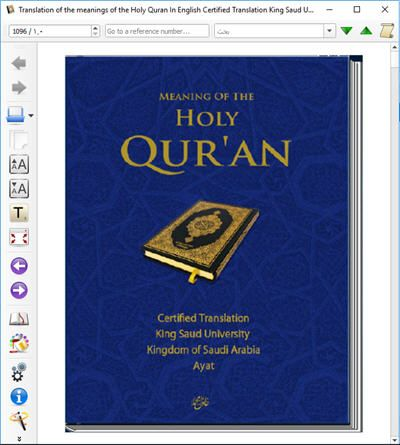 the meanings of the Holy Quran For phones and iPads 1_294