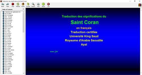 Traduction des significations du Saint Coran E-book pour ordinateur 1_298