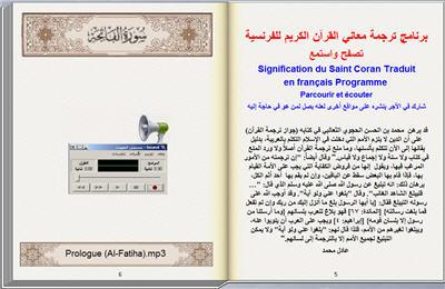 Signification du Saint Coran Traduit en français Programme Parcourir et écouter 22_11