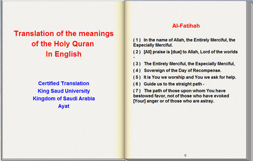 the meanings of the Holy Quran a book You flip its pages yourself 2_281