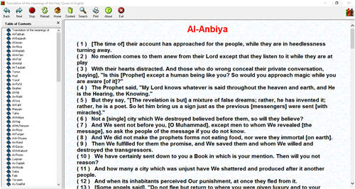 the meanings of the Holy Quran E - book for the computer 2_283