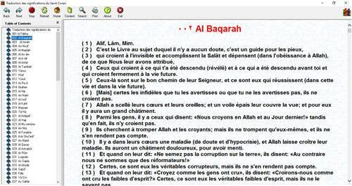 Traduction des significations du Saint Coran E-book pour ordinateur 2_286