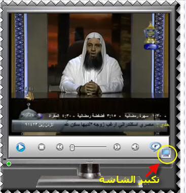 حصريا برنامج حقيبة المسلم كنز حقيقي لكل مسلم  منقول 3-120