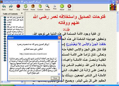 أبوبكر الصديق رضي الله عنه للصلابي كتاب الكتروني رائع 3-40
