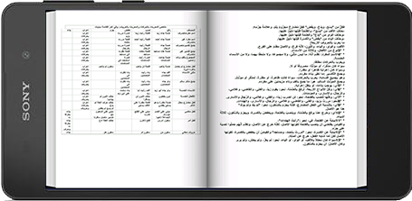 مجمع كنوز الكتب المصورة - مجمع كنوز الكتب 3_1
