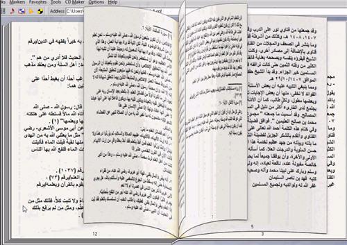 مجموع فتاوي ورسائل العثيمين 10 العلم كتاب تقلب صفحاته للحاسب 3_27