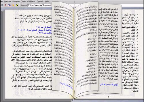 السلطان سيف الدين قطز ومعركة عين جالوت كتاب تقلب صفحاته بنفسك للحاسب 3_38