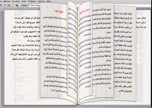 عمالقة البحرية الإسلامية الأخوان بربروسا كتاب تقلب صفحاته بنفسك للحاسب 3_39
