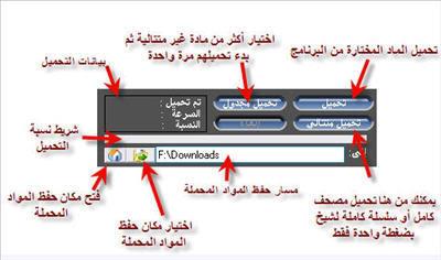 حصريا برنامج حقيبة المسلم كنز حقيقي لكل مسلم  منقول 4-43