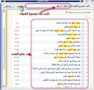 حصريا برنامج حقيبة المسلم كنز حقيقي لكل مسلم  منقول 5-2