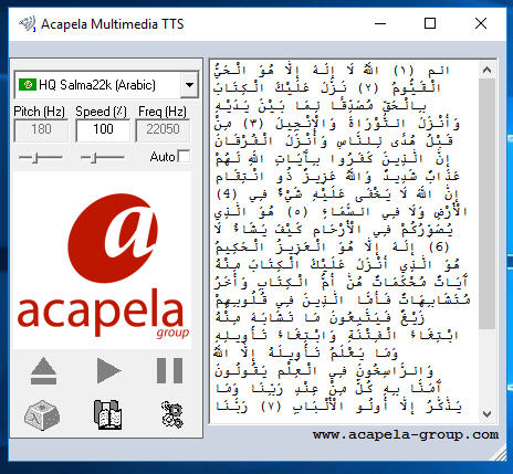 برنامج قارئ النصوص العربية بالتشكيل _18