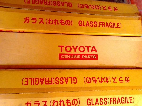 ae101 rare parts... 091120123410-1