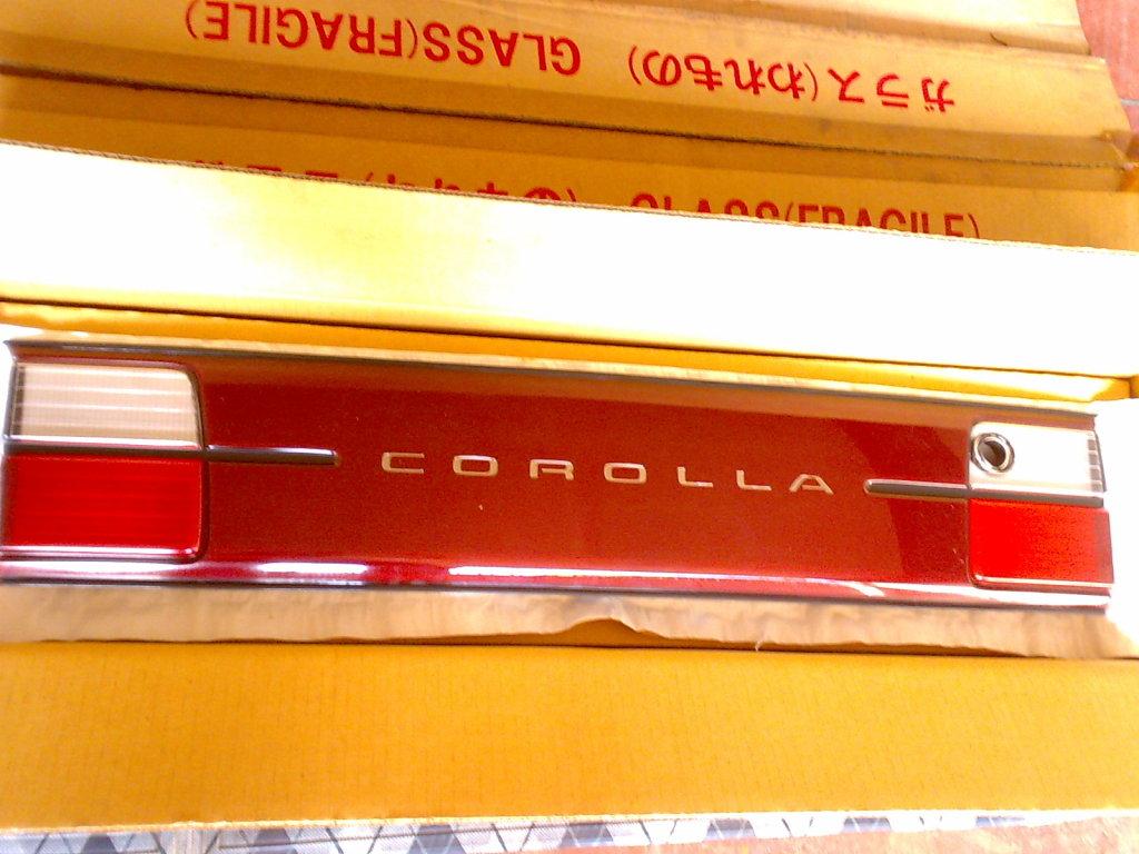 ae101 rare parts... 091120123413