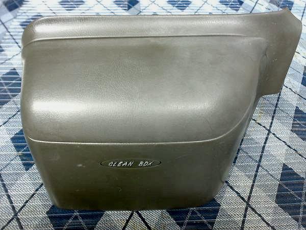 ae101 rare parts... 131120123480