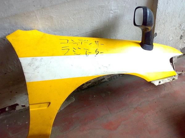 ae101 rare parts... 151120123512