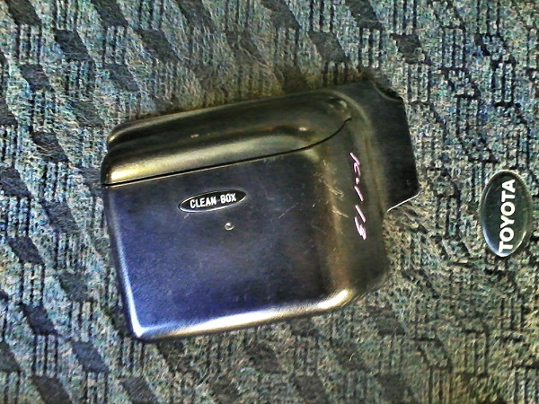 ae101 rare parts... 2012-12-28-16-42-44