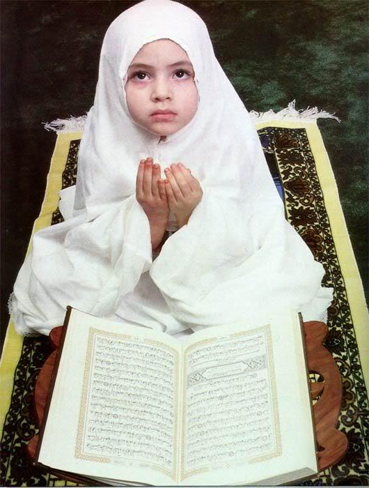 دعاء جميل **1** Inform-islam-pic3-src