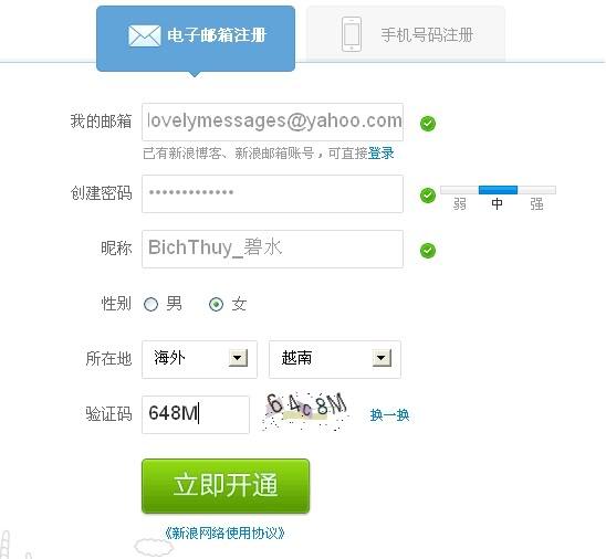 Hướng dẫn cách đăng kí Weibo Blog để có thể tự mình gởi tin nhắn đến Nhiếp Viễn Ca Ca Internet-Guiding-24