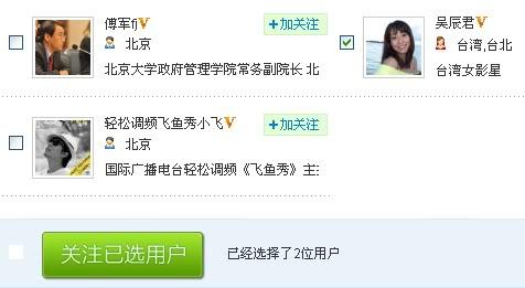 Hướng dẫn cách đăng kí Weibo Blog để có thể tự mình gởi tin nhắn đến Nhiếp Viễn Ca Ca Internet-Guiding-26