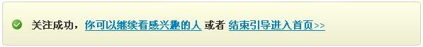 Hướng dẫn cách đăng kí Weibo Blog để có thể tự mình gởi tin nhắn đến Nhiếp Viễn Ca Ca Internet-Guiding-27