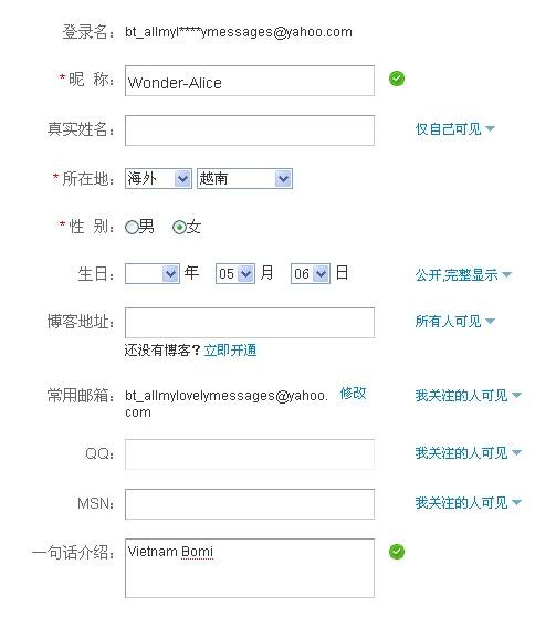 Hướng dẫn cách đăng kí Weibo Blog để có thể tự mình gởi tin nhắn đến Nhiếp Viễn Ca Ca Internet-Guiding-31
