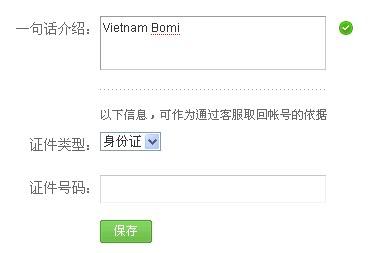 Hướng dẫn cách đăng kí Weibo Blog để có thể tự mình gởi tin nhắn đến Nhiếp Viễn Ca Ca Internet-Guiding-32