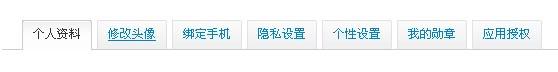 Hướng dẫn cách đăng kí Weibo Blog để có thể tự mình gởi tin nhắn đến Nhiếp Viễn Ca Ca Internet-Guiding-33