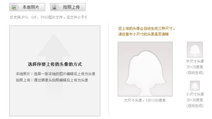Hướng dẫn cách đăng kí Weibo Blog để có thể tự mình gởi tin nhắn đến Nhiếp Viễn Ca Ca Internet-Guiding-34