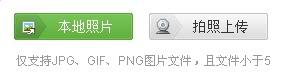 Hướng dẫn cách đăng kí Weibo Blog để có thể tự mình gởi tin nhắn đến Nhiếp Viễn Ca Ca Internet-Guiding-35