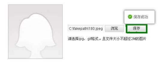 Hướng dẫn cách đăng kí Weibo Blog để có thể tự mình gởi tin nhắn đến Nhiếp Viễn Ca Ca Internet-Guiding-38
