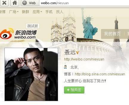 Hướng dẫn cách đăng kí Weibo Blog để có thể tự mình gởi tin nhắn đến Nhiếp Viễn Ca Ca Internet-Guiding-40