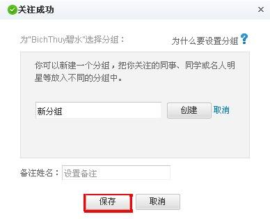 Hướng dẫn cách đăng kí Weibo Blog để có thể tự mình gởi tin nhắn đến Nhiếp Viễn Ca Ca Internet-Guiding-41