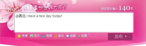 Hướng dẫn cách đăng kí Weibo Blog để có thể tự mình gởi tin nhắn đến Nhiếp Viễn Ca Ca Internet-Guiding-45
