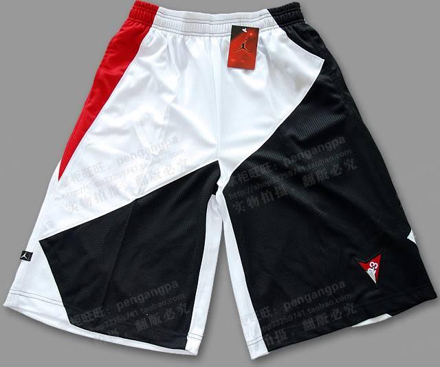 Quần áo Slam Dunk đây!!! Jordan1