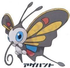 Image Pokemon Beautifly