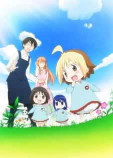 ¡Nuevos anime para Diciembre 2009 y Enero 2010! 15042