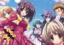¡Nuevos anime para Diciembre 2009 y Enero 2010! 17684