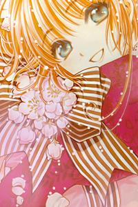 Sakurablue