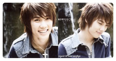 Park Jung Min Pictures, Images and Photos
