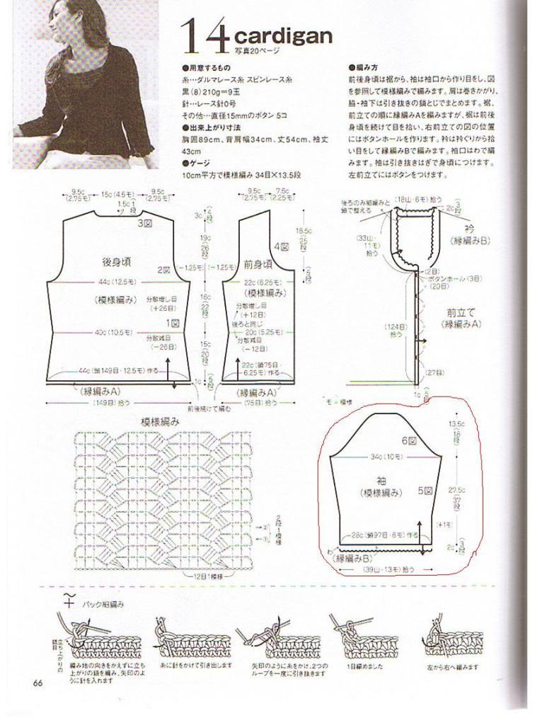 Áo váy M020 6610